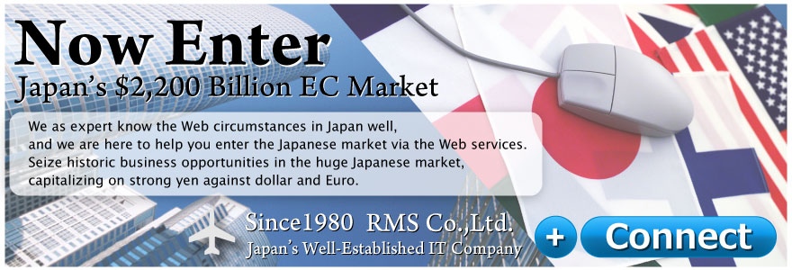 Now Enter Japan's $2,200 Billon EC Market